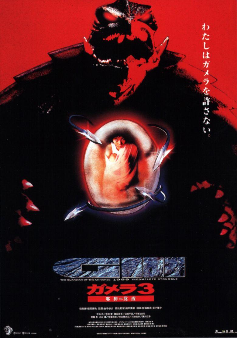 Gamera 3: The Revenge of Iris movie poster