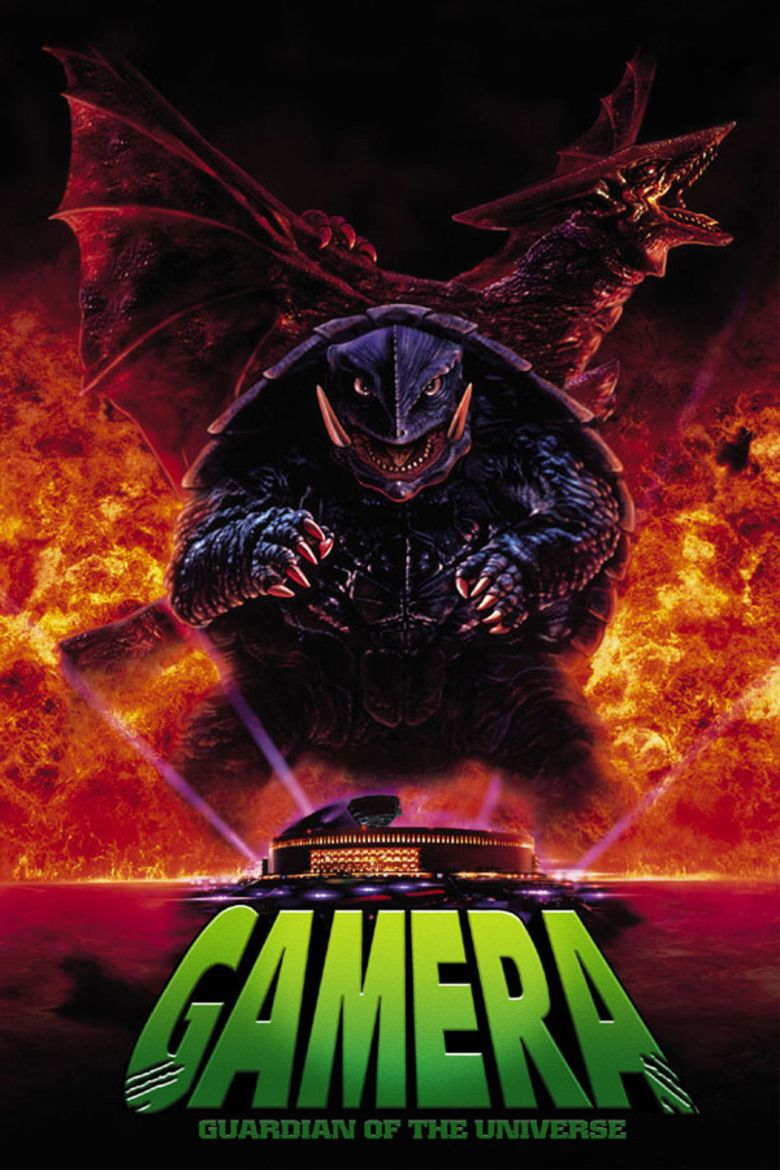 Gamera: Guardian of the Universe movie poster
