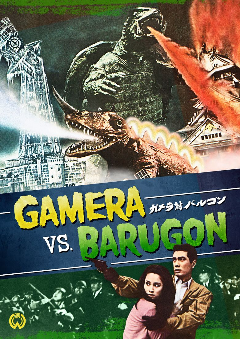 Gamera vs Barugon movie poster