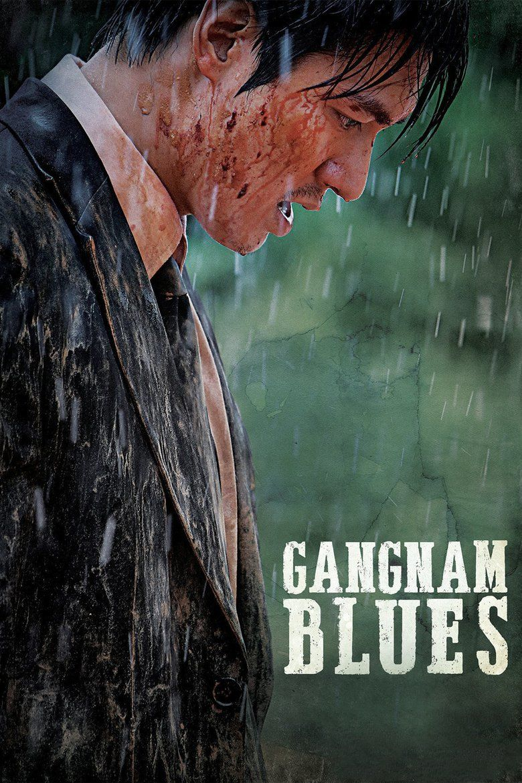 Gangnam Blues movie poster