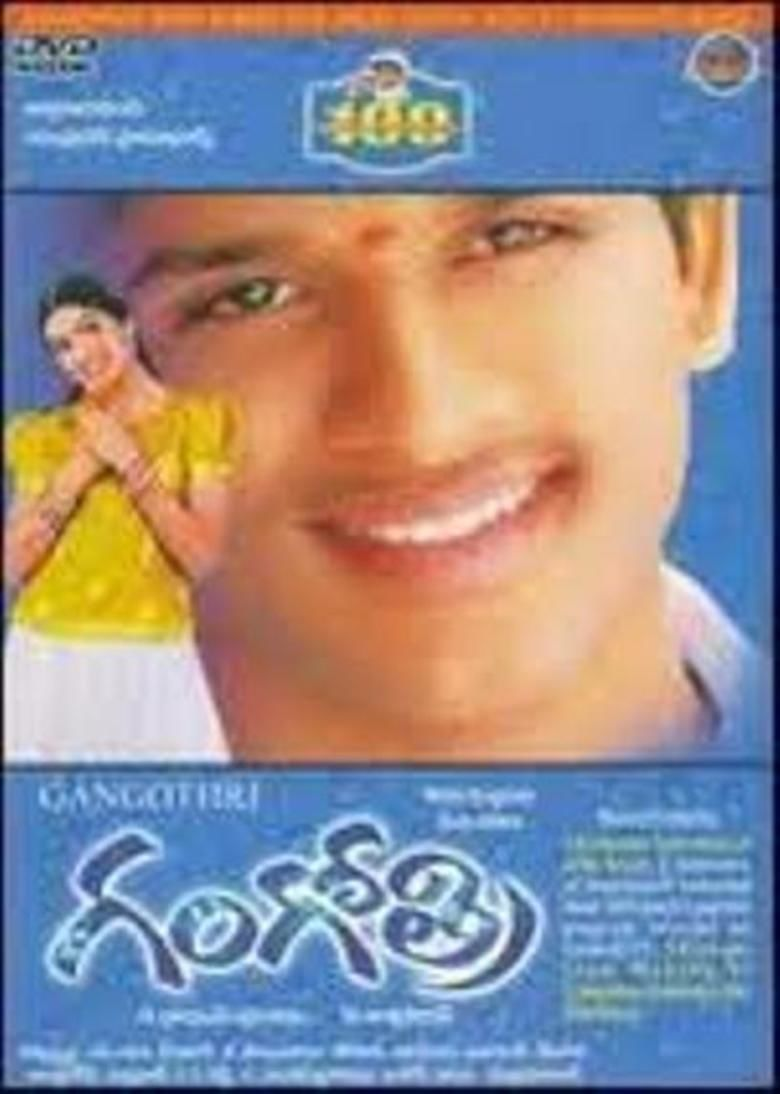 Gangotri (film) movie poster