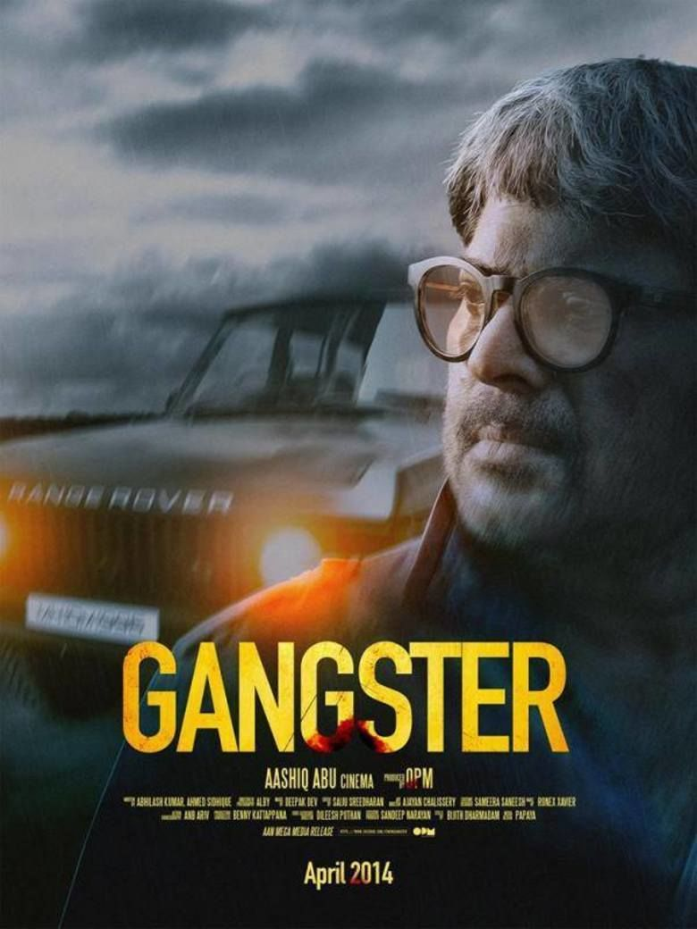 Gangster (2014 film) movie poster