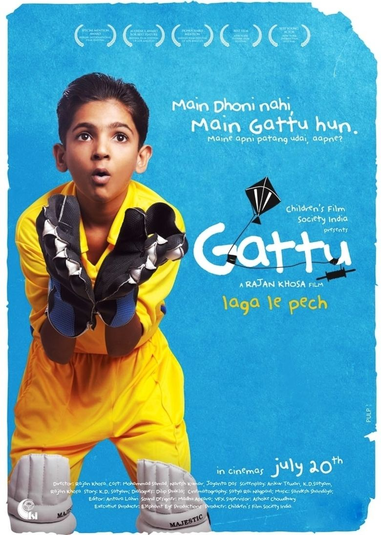 Gattu movie poster