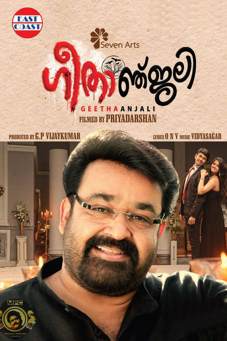 Geethaanjali movie poster
