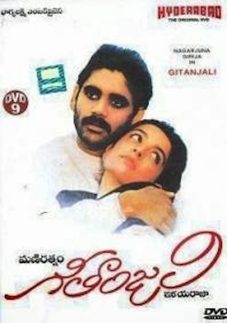 Geethanjali (1989 film) movie poster