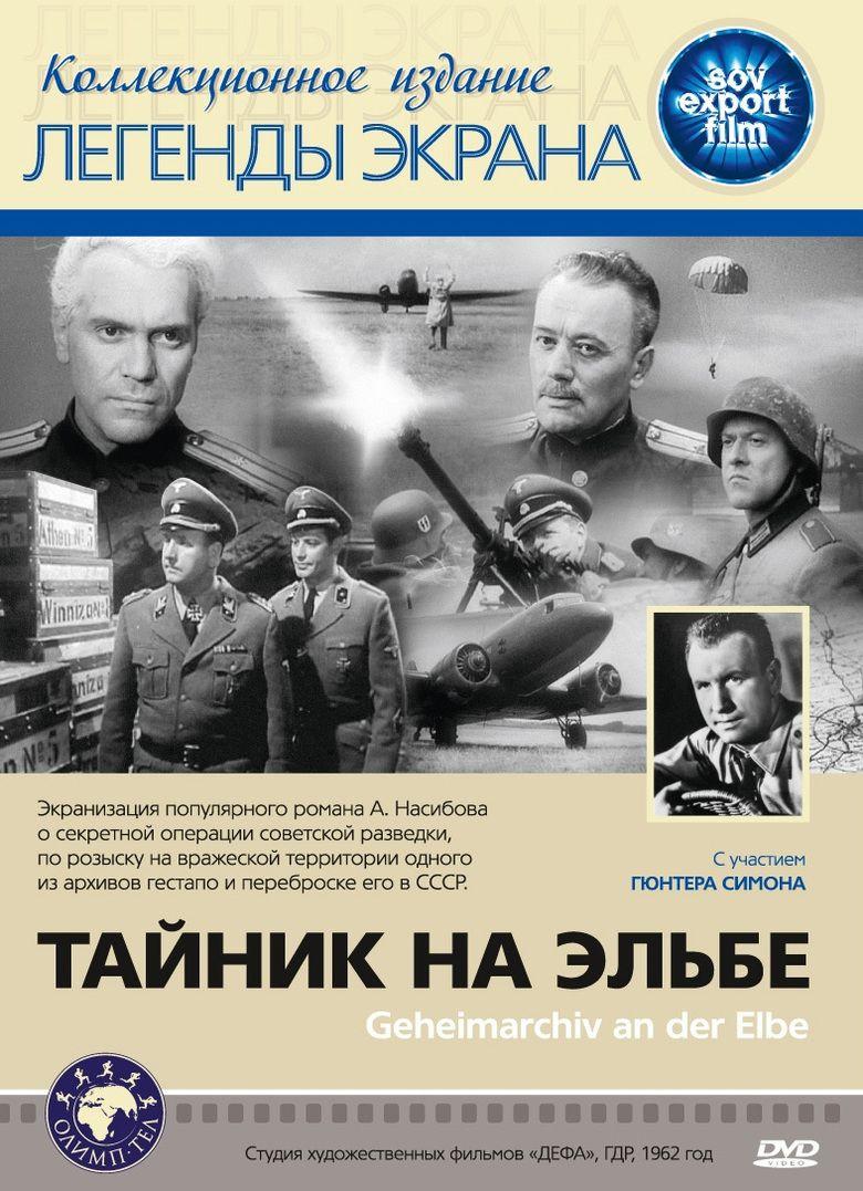 Geheimarchiv an der Elbe movie poster