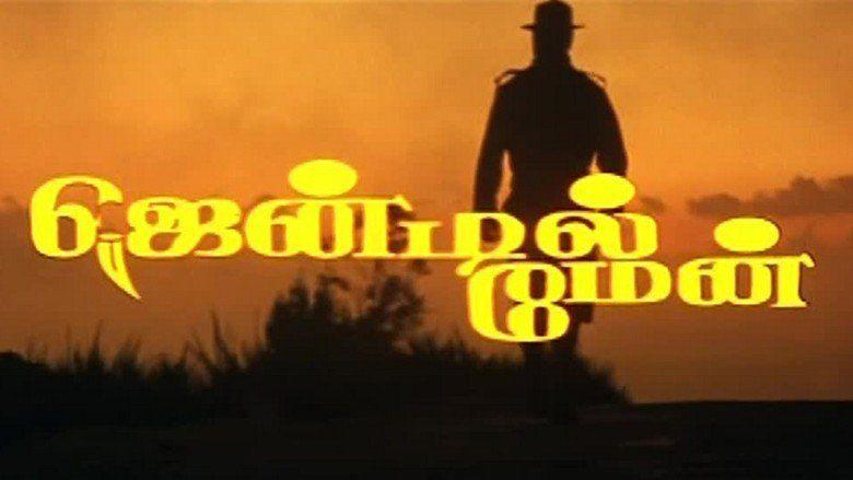 Gentleman (1993 film) movie scenes