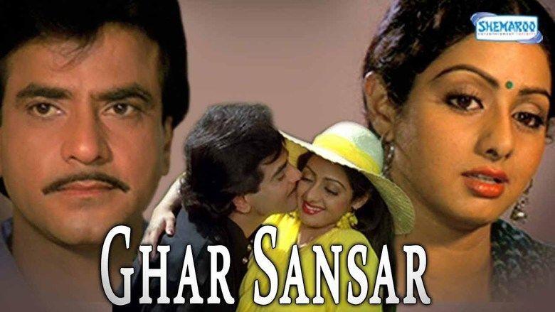 Ghar Sansar movie scenes