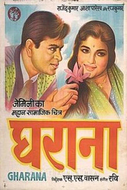 Gharana (1961 film) movie poster
