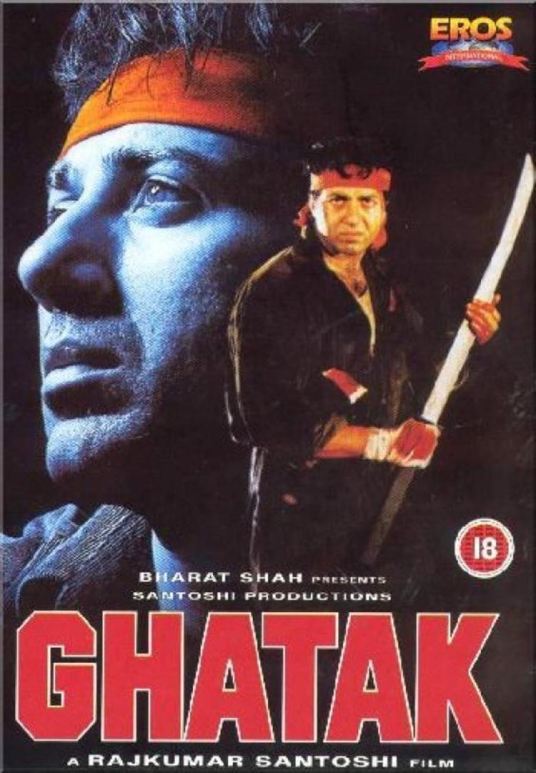 Ghatak: Lethal movie poster