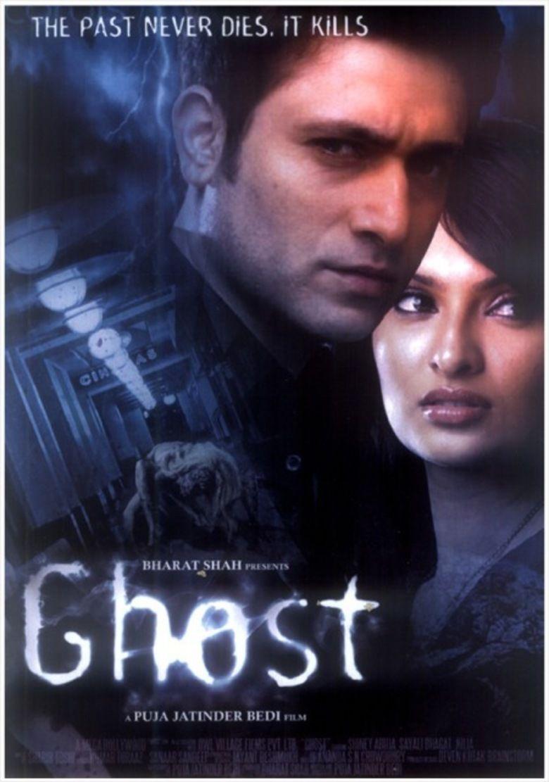 Ghost (2012 film) movie poster
