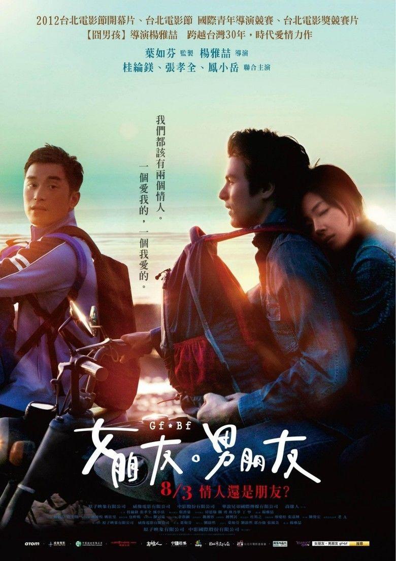 Girlfriend, Boyfriend movie poster