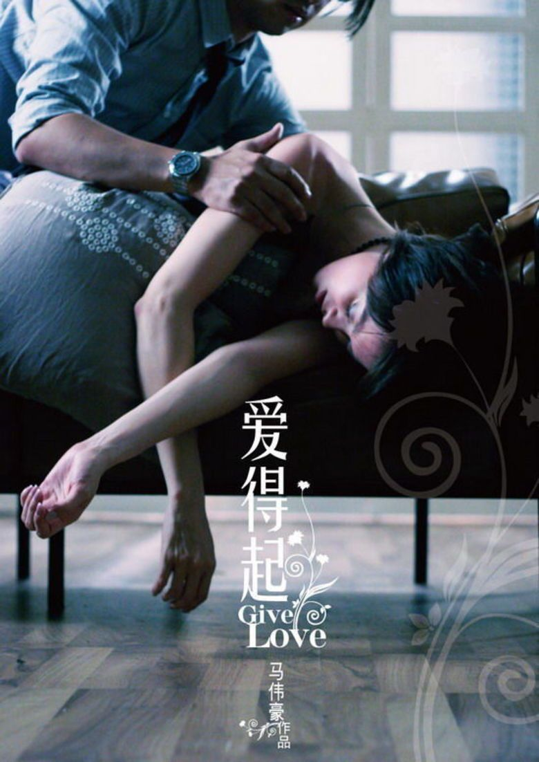 Give Love movie poster