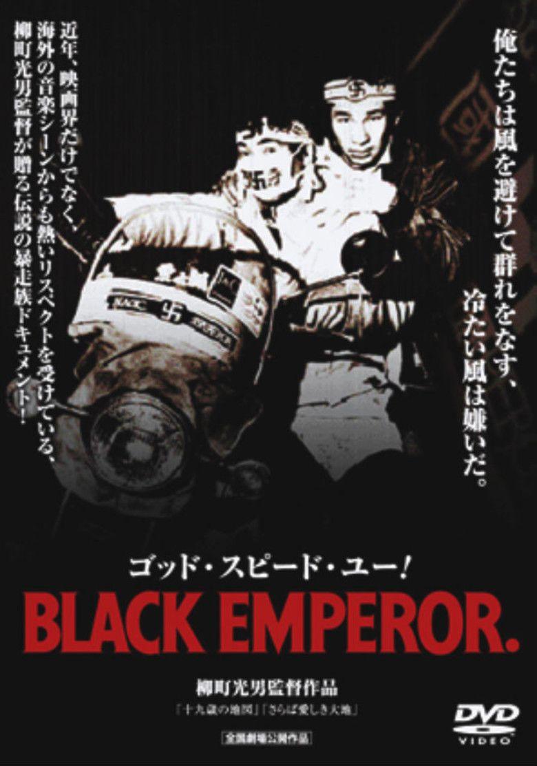 God Speed You! Black Emperor movie poster