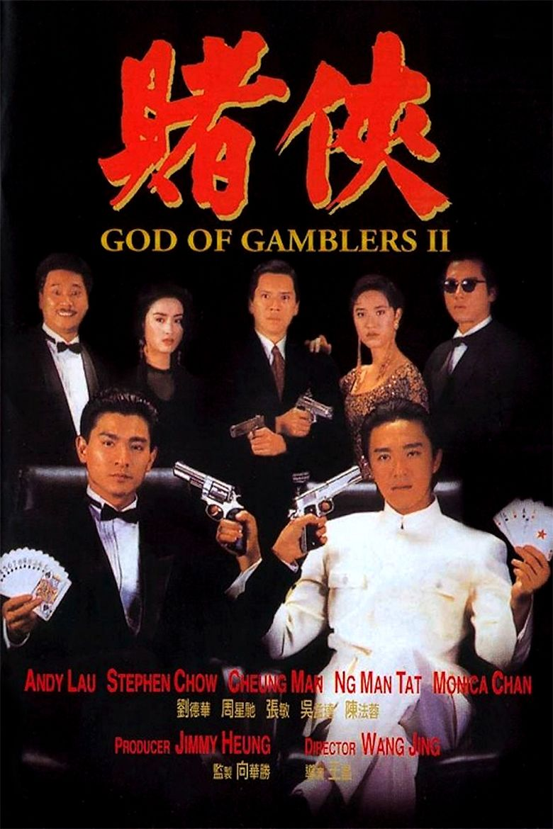 Laws of gambling movie grand casino i mississippi