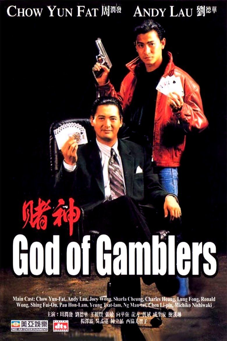 God of Gamblers movie poster