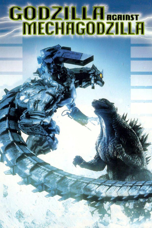 Godzilla Against Mechagodzilla movie poster