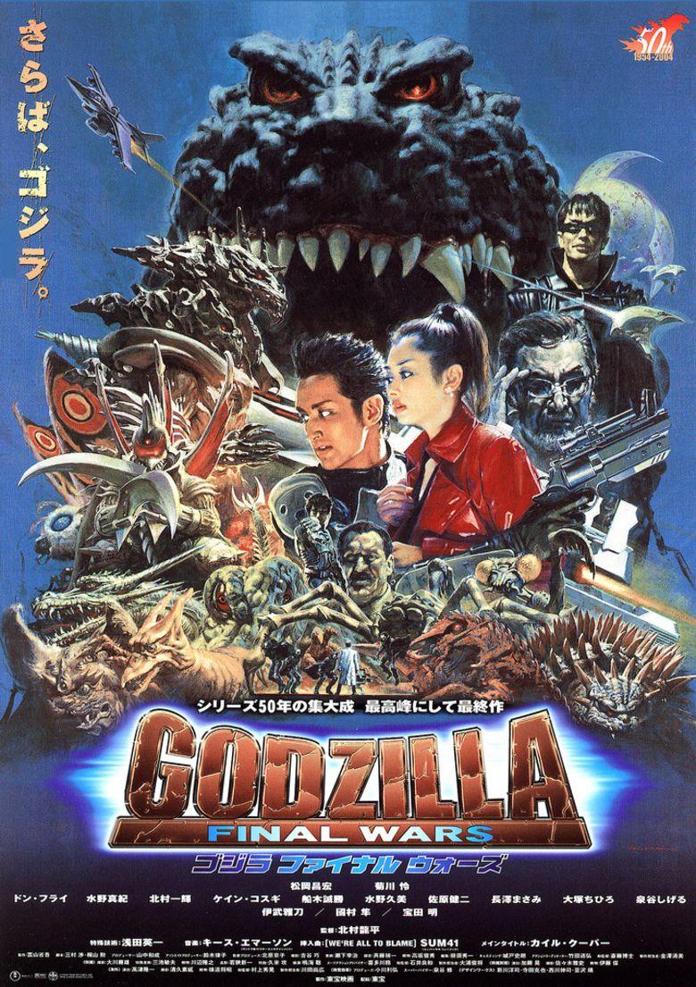 Godzilla: Final Wars movie poster