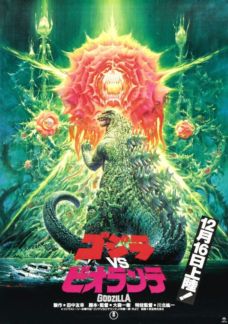 Godzilla vs Biollante movie poster