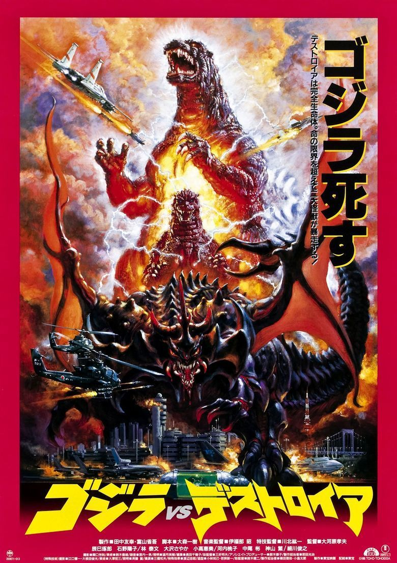Godzilla vs Destoroyah movie poster