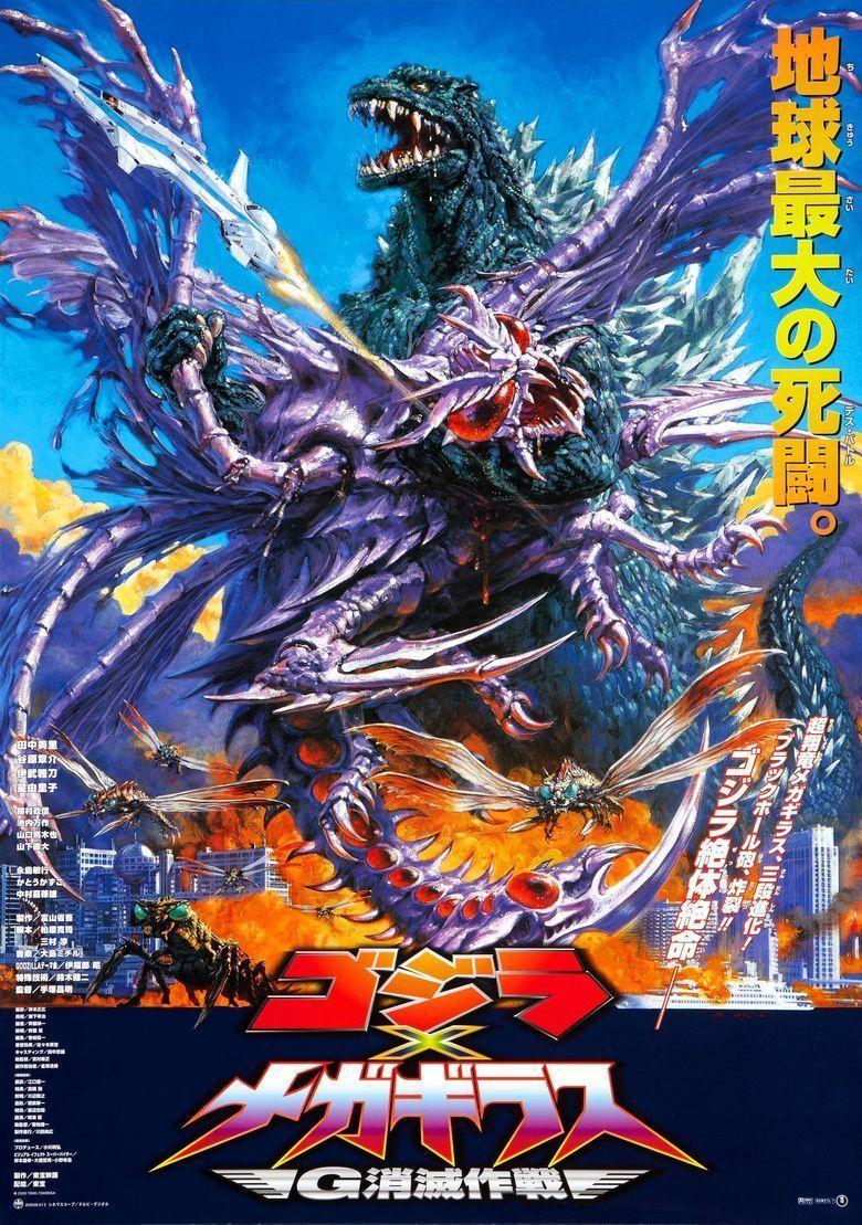 Godzilla vs Megaguirus movie poster