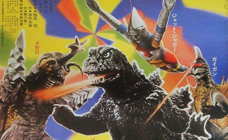 Godzilla vs Megalon movie scenes