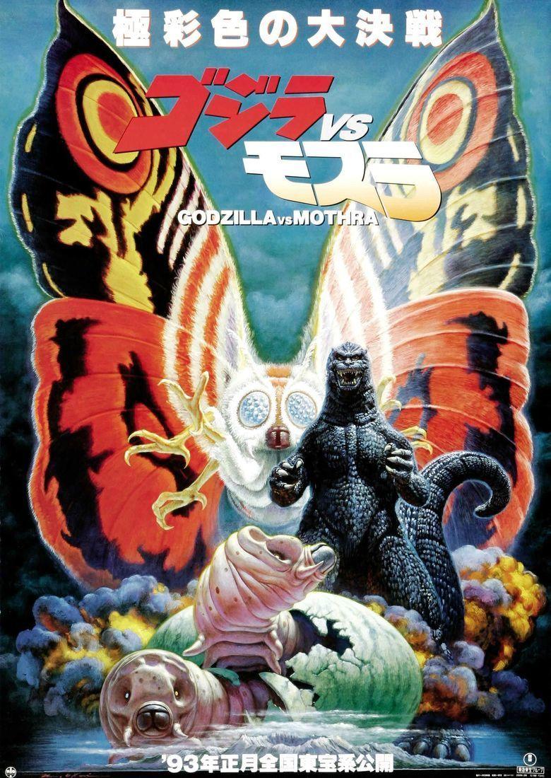 Godzilla vs Mothra movie poster