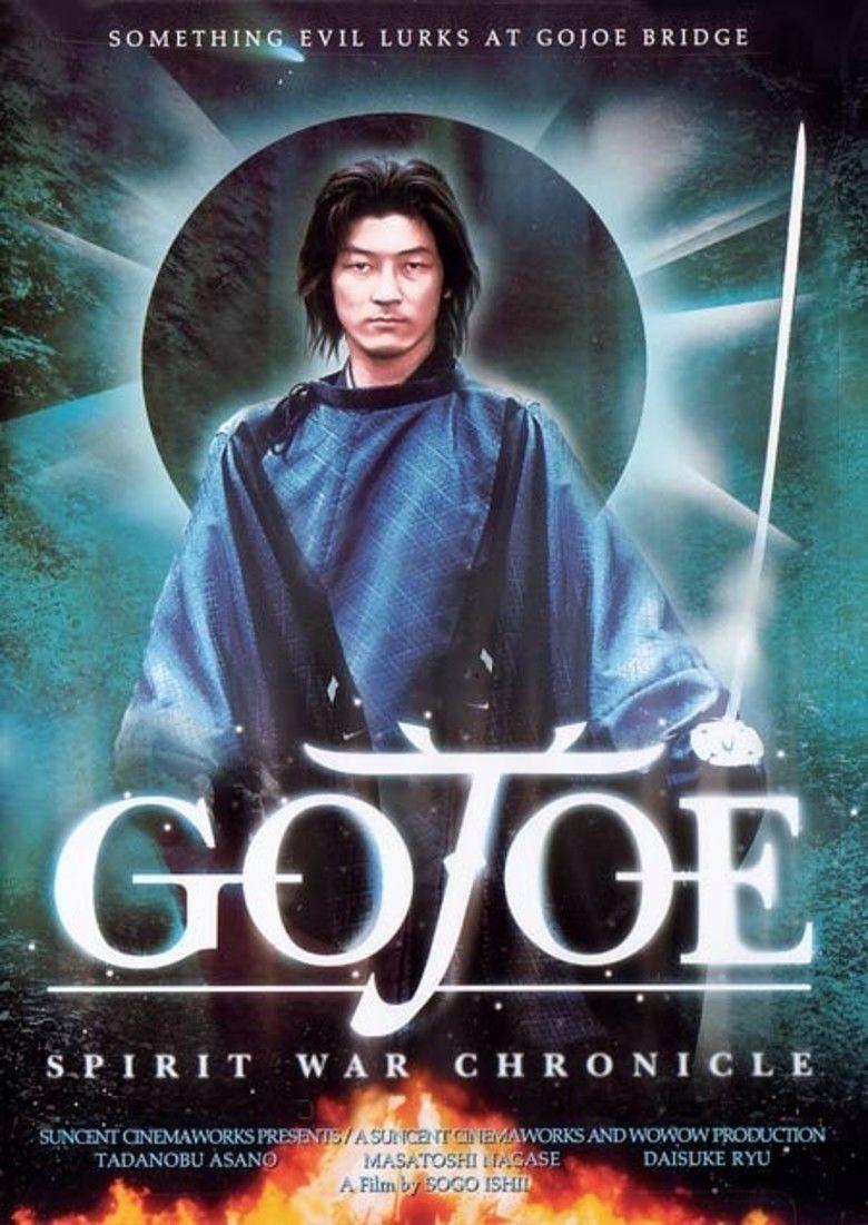 Gojoe movie poster