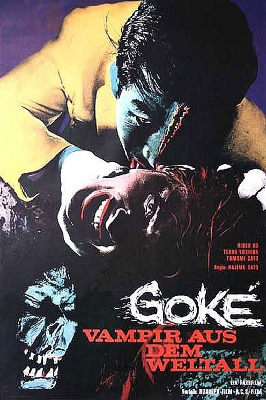 Goke, Body Snatcher from Hell movie poster