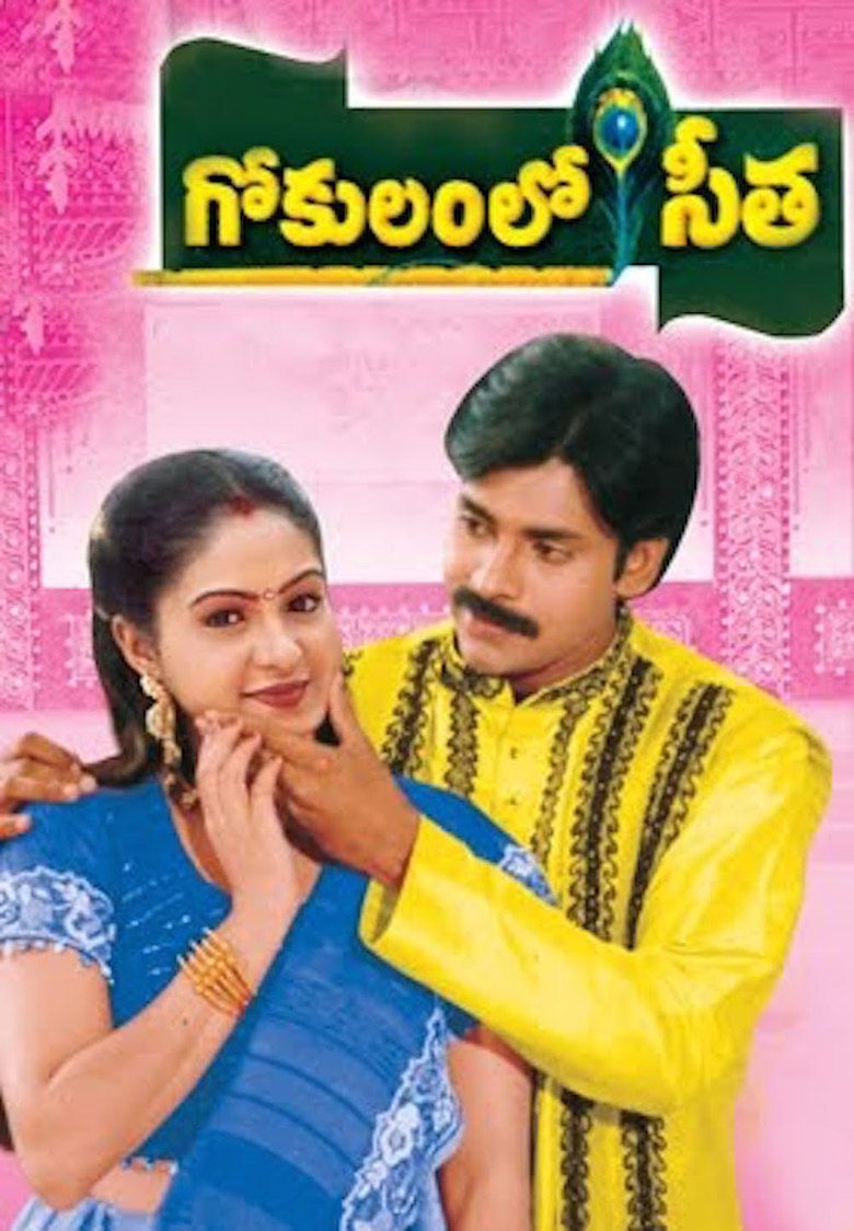 Gokulamlo Seeta movie poster