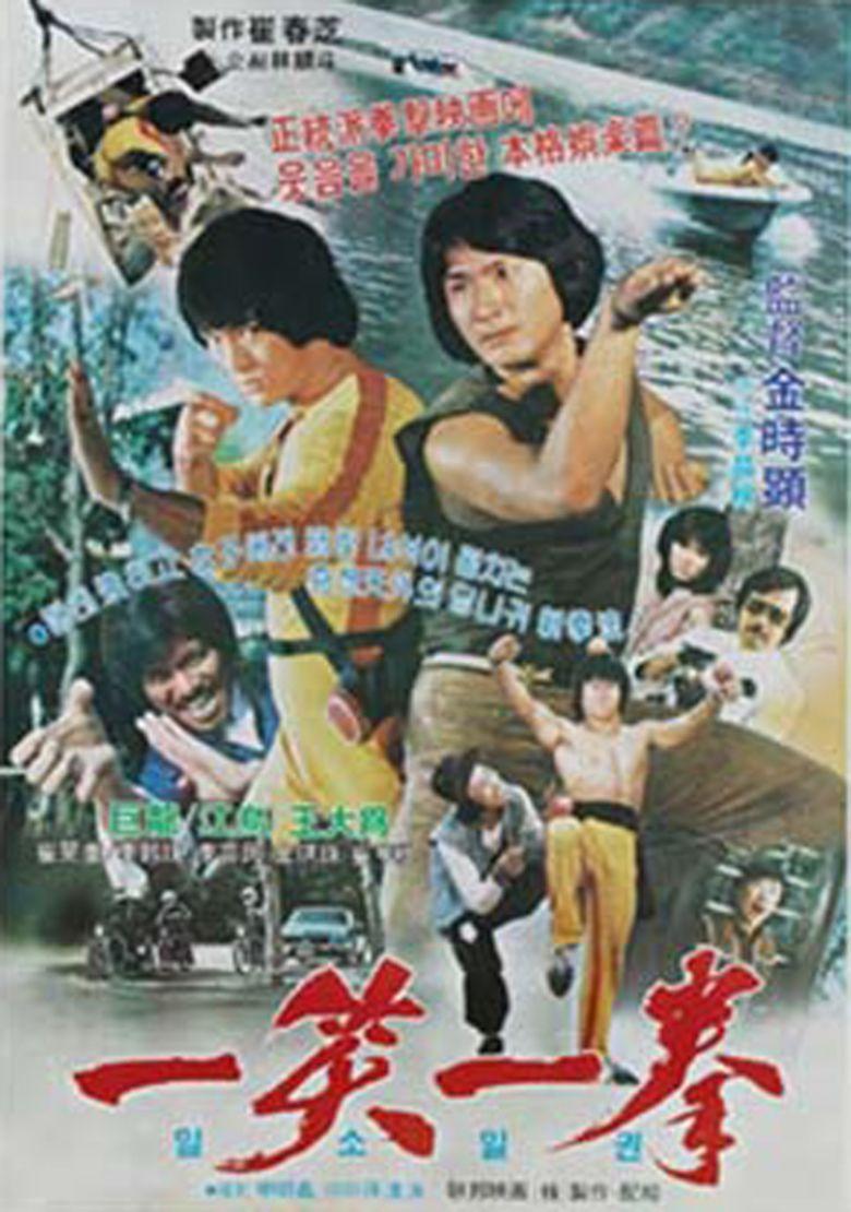 Golden Dragon, Silver Snake movie poster