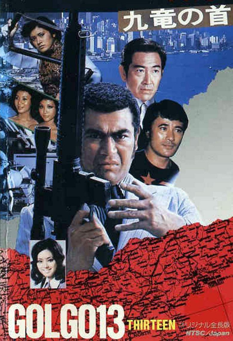 Golgo 13: Assignment Kowloon movie poster