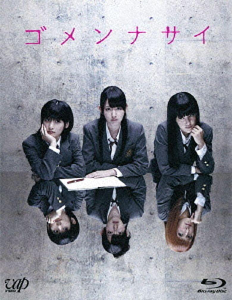 Gomennasai movie poster