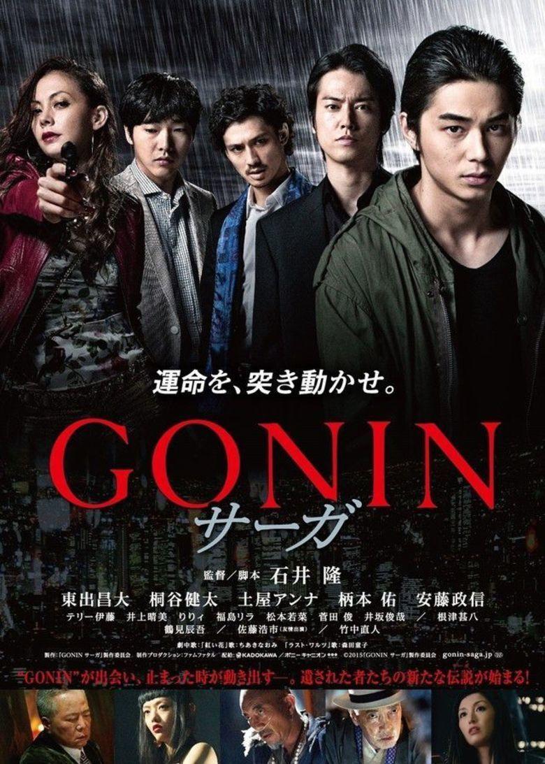 Gonin Saga movie poster
