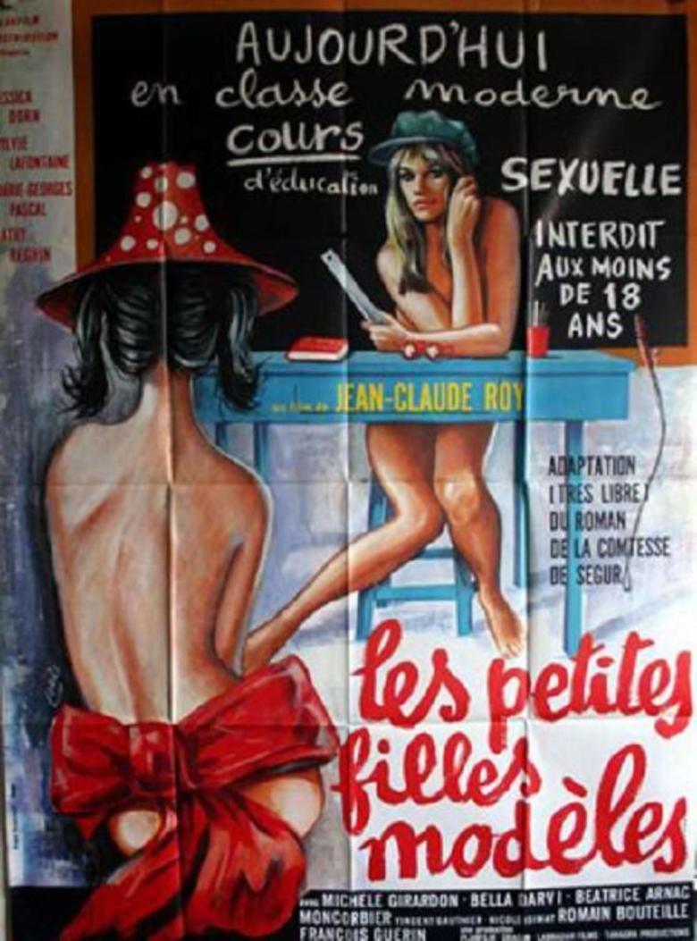 Good Little Girls movie poster