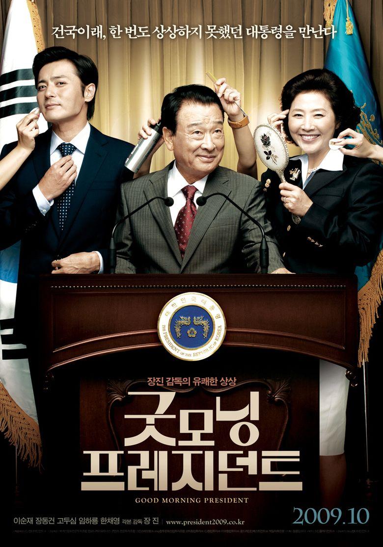 Good Morning President movie poster