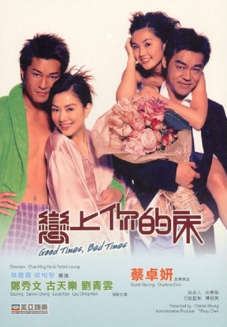 Good Times, Bed Times movie poster