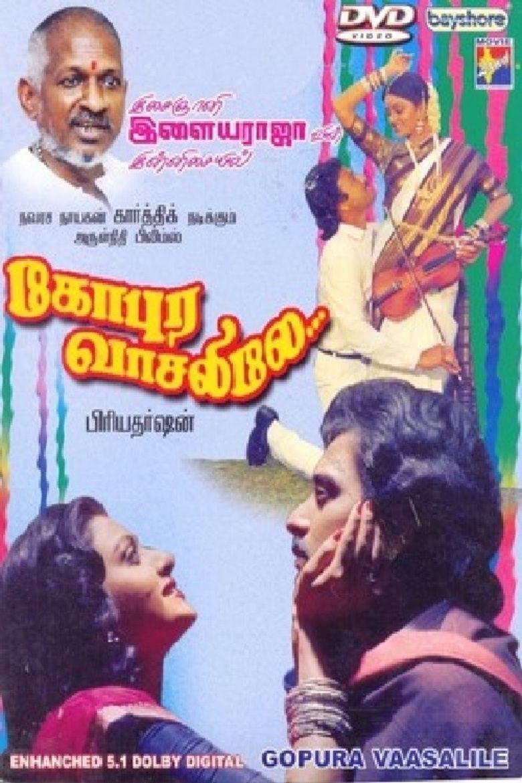 Gopura Vasalile movie poster