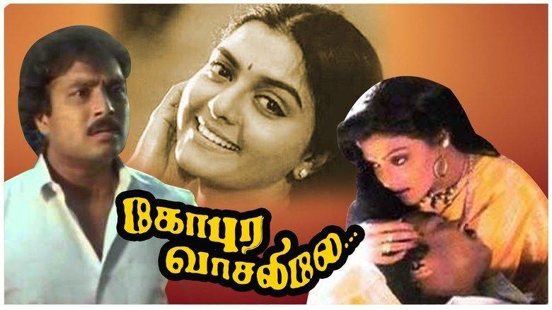 Gopura Vasalile movie scenes