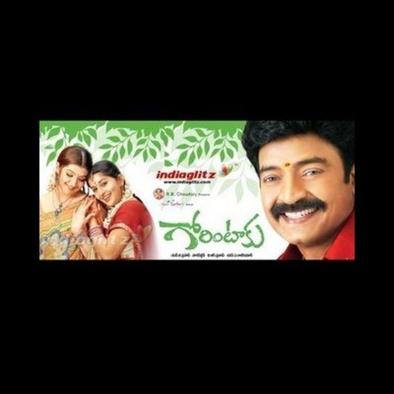 Gorintaku (2008 film) movie poster
