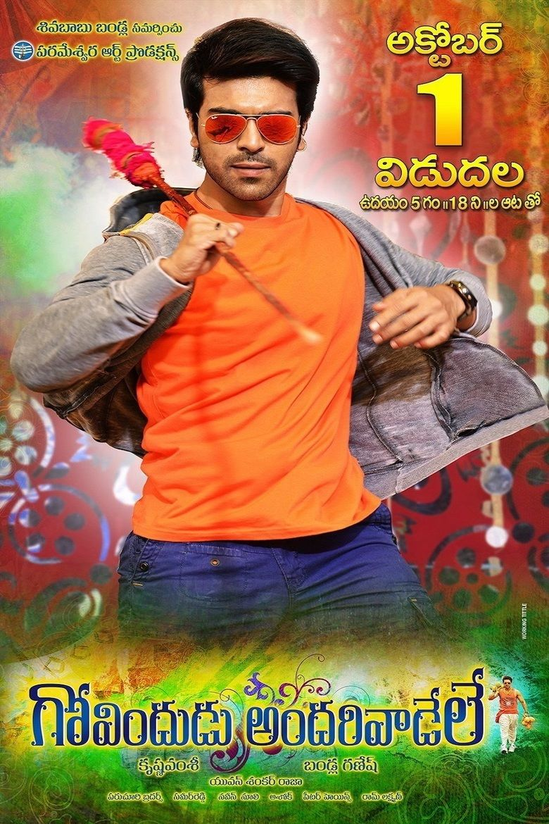 Govindudu Andarivadele movie poster