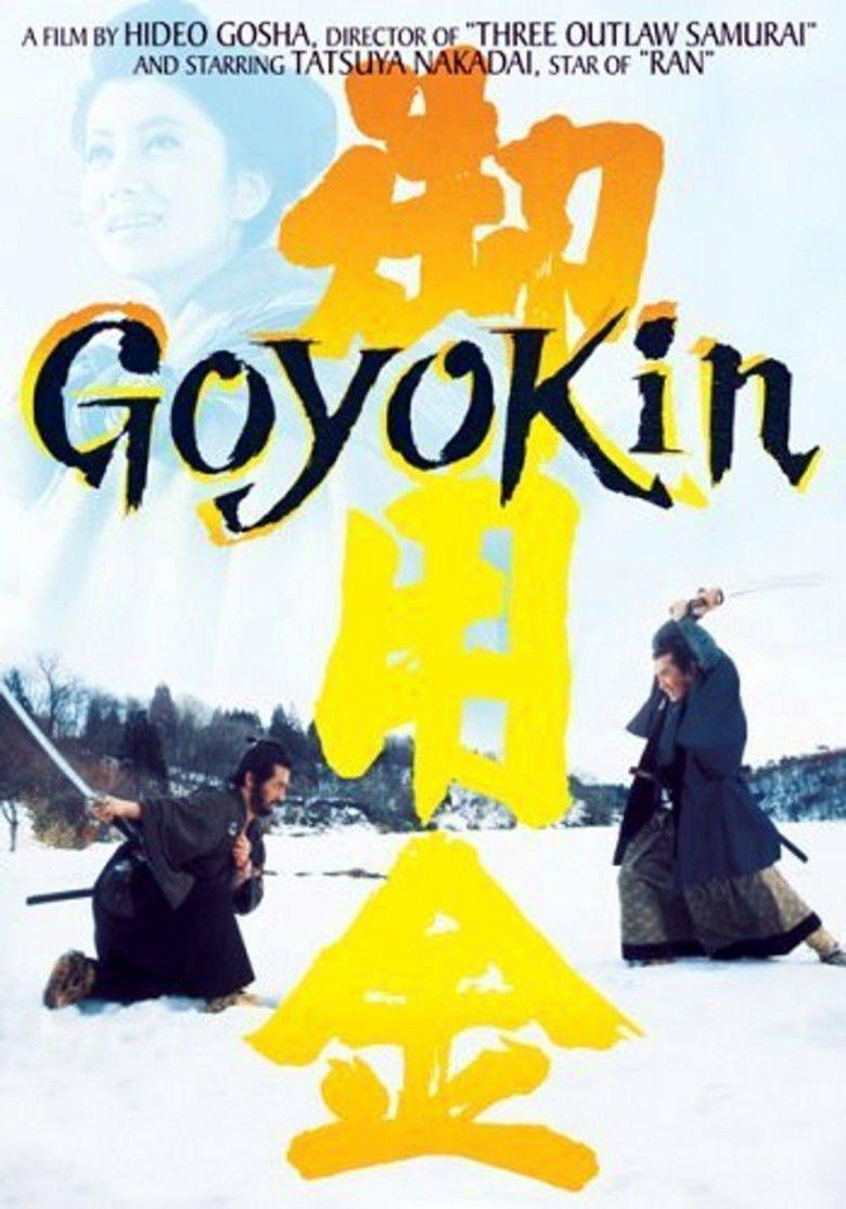 Goyokin movie poster