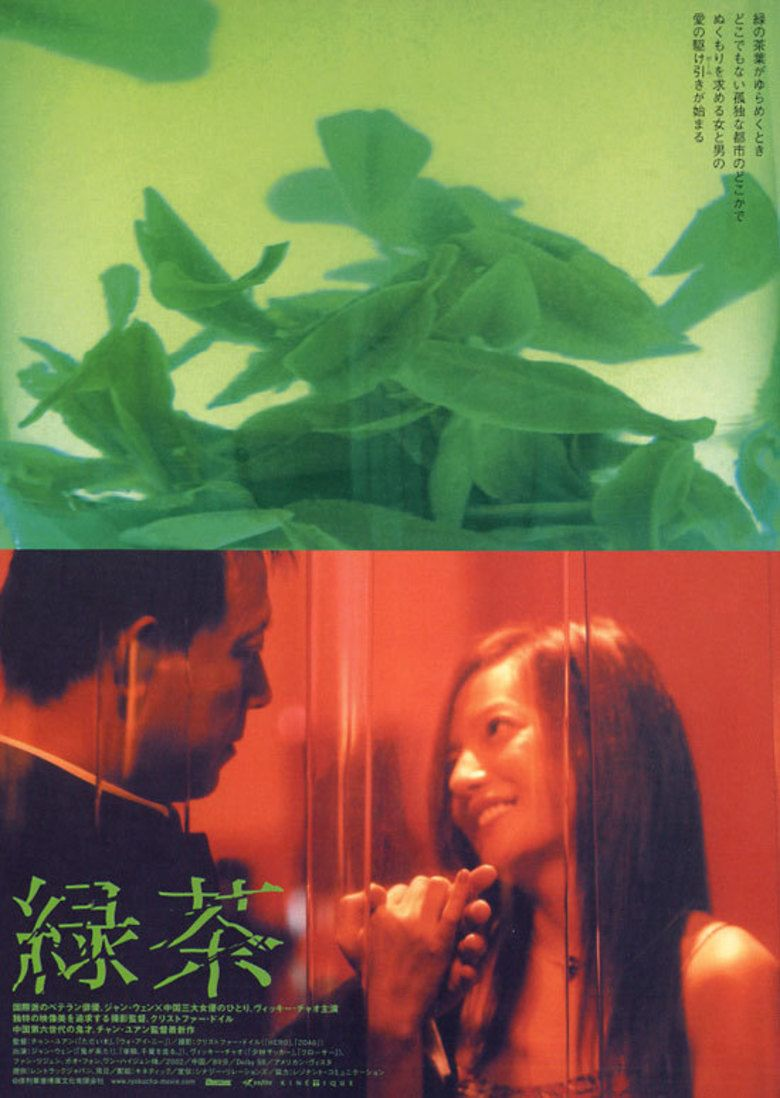 Green Tea (film) movie poster