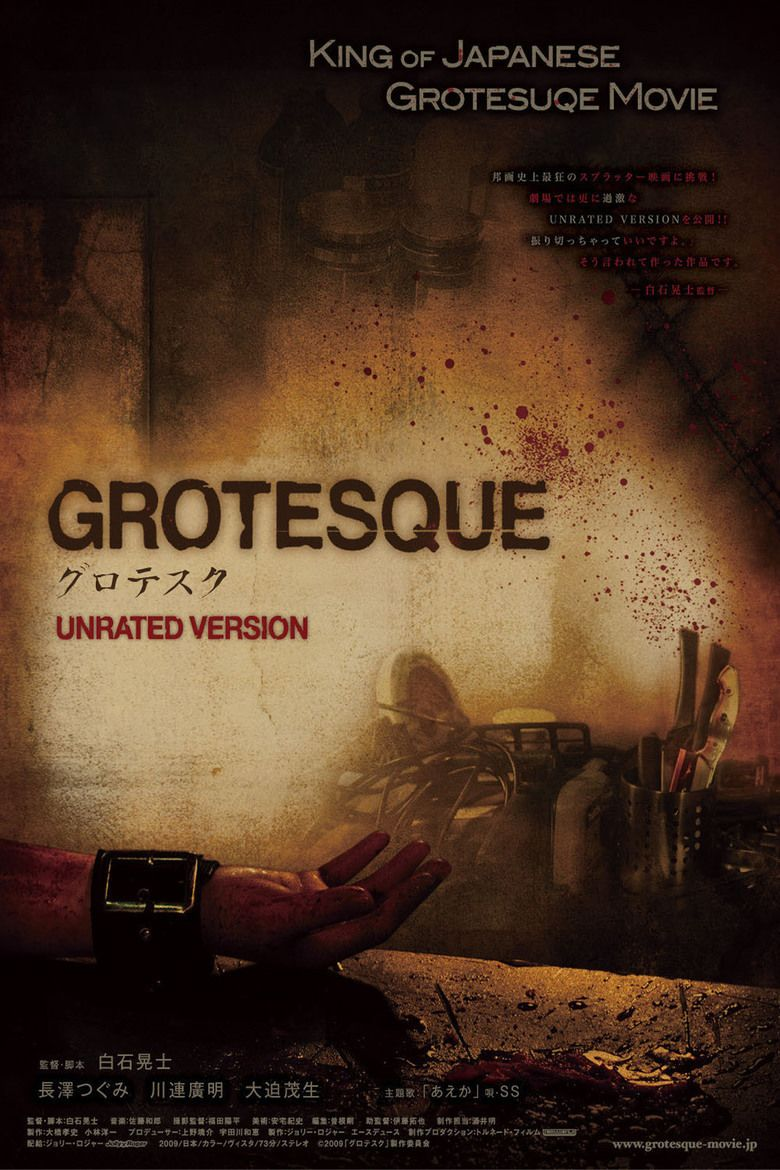 Grotesque (2009 film) movie poster