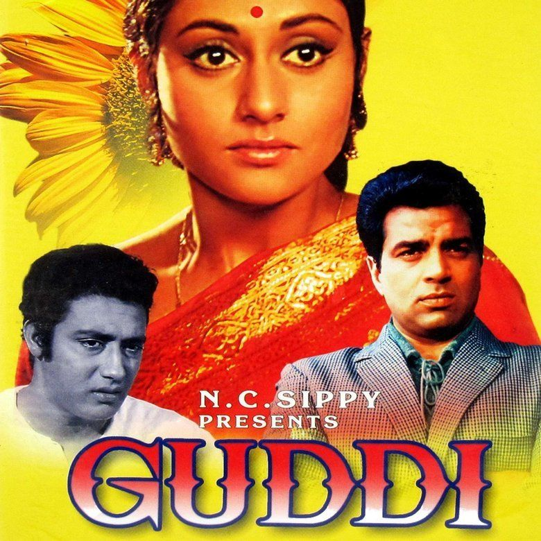 Guddi (1971 film) - Alchetron, The Free Social Encyclopedia