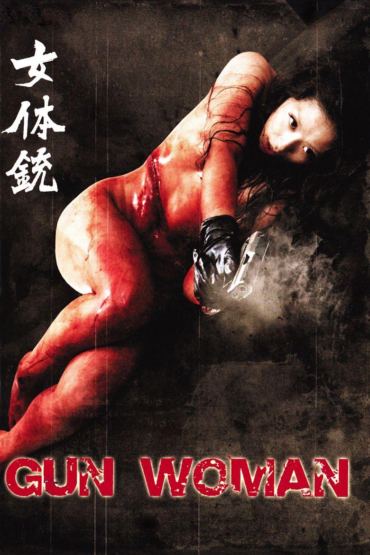 Gun Woman movie poster