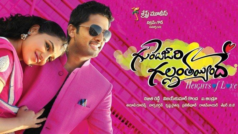 Gunde Jaari Gallanthayyinde movie scenes