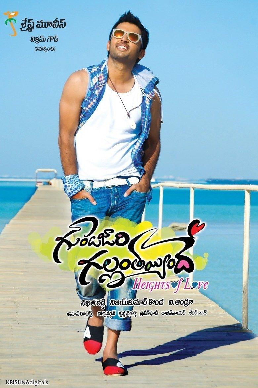 Gunde Jaari Gallanthayyinde movie poster