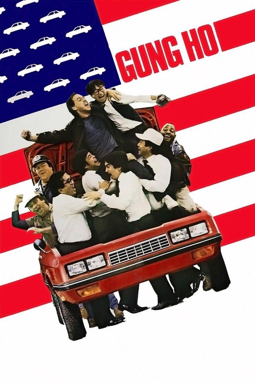 Gung Ho (film) movie poster