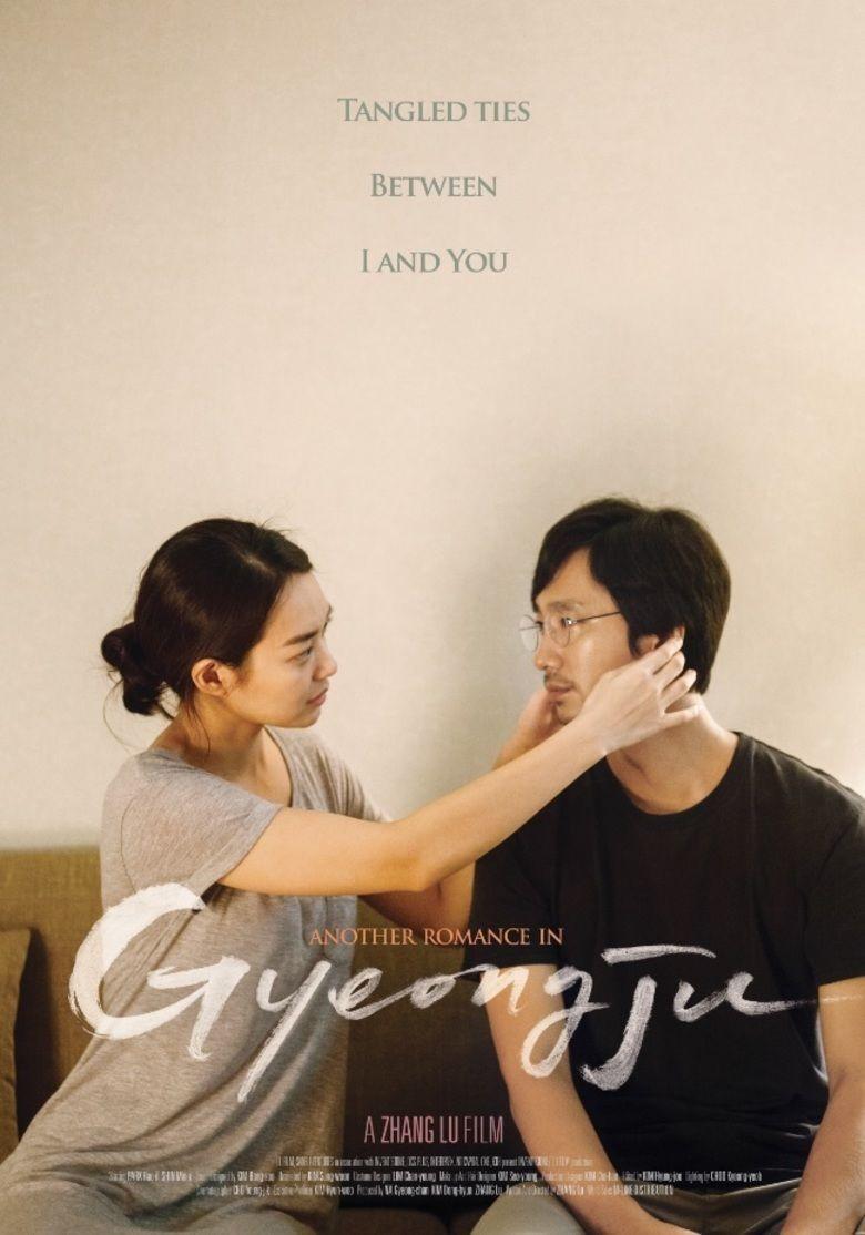 Gyeongju (film) movie poster